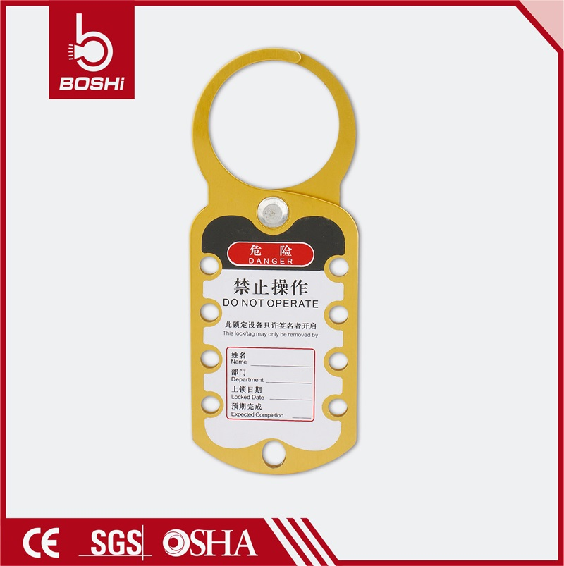 Eight-Hole Aluminum Lockout Hasp BD-K52