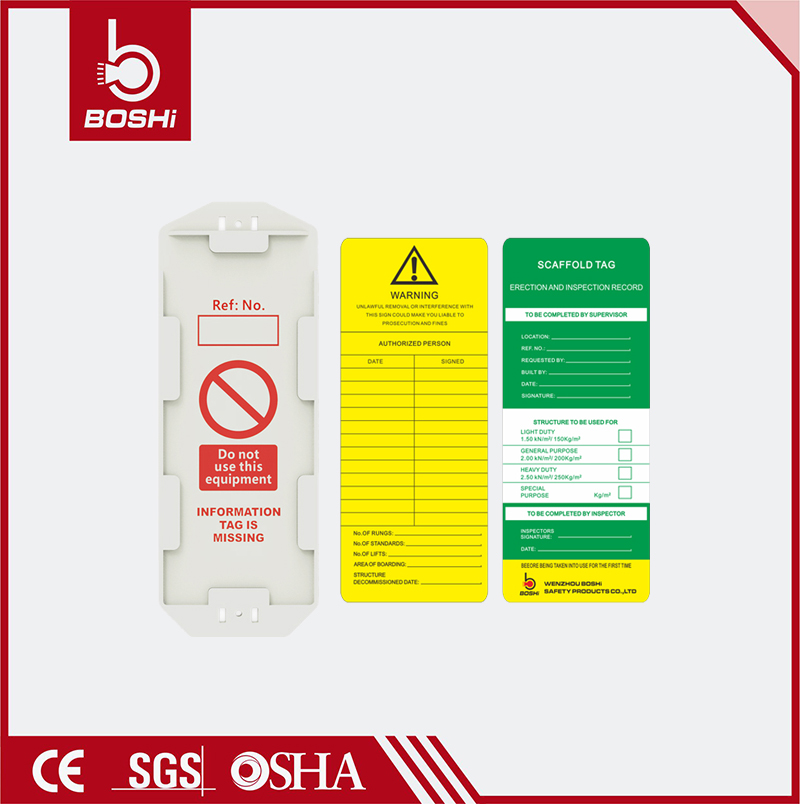 Large mutifunction scaffolding Tag BD-P34