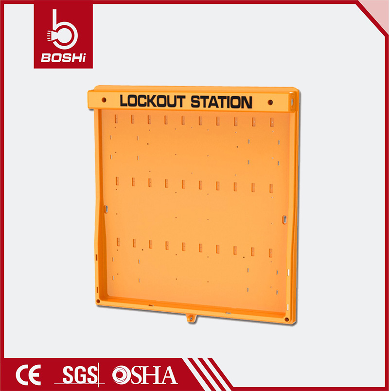 Lockout Station Accessorry BD-B200